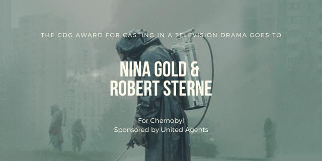 TV Drama Award 2020